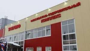 В Сураже к Новому году открыли долгожданный комплекс «Триумф»