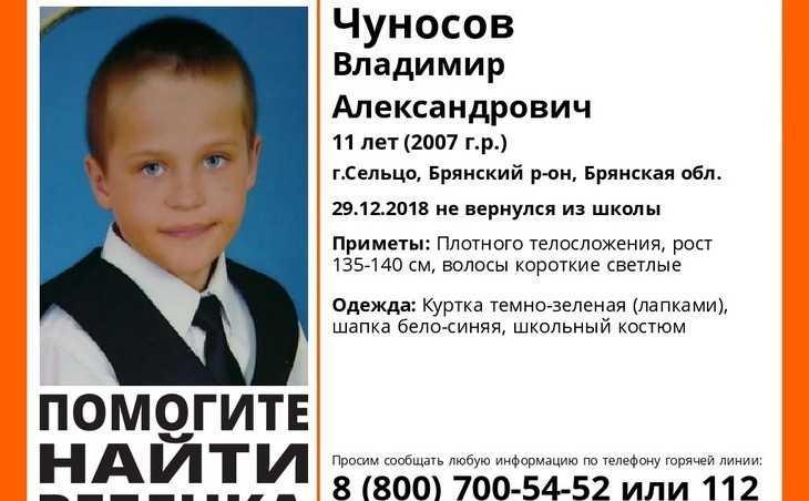 В Брянском районе нашли пропавшего 11-летнего школьника
