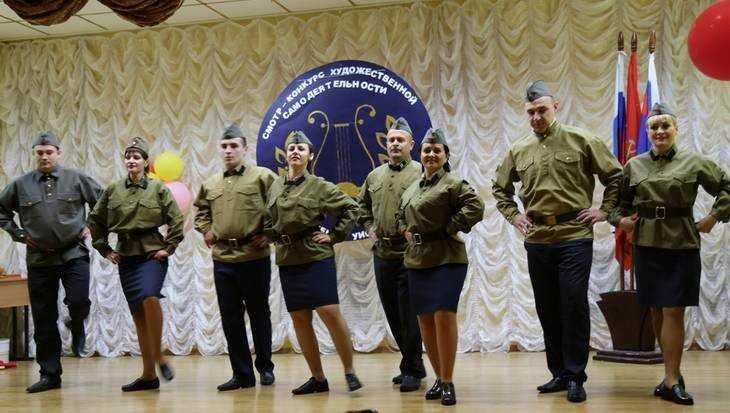 В Брянском УФСИН прошел фестиваль самодеятельности