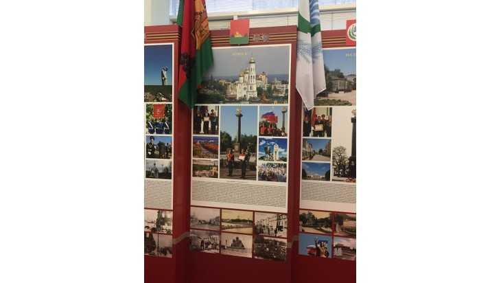 Брянск представили на большой выставке в Госдуме