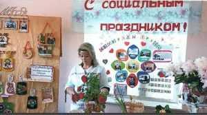 В Трубчевском интернате пожилых людей окружили заботой и добротой