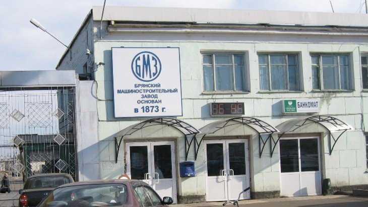 На БМЗ погиб 29-летний работник завода