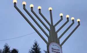 Брянский юрист потребовал отключить от еврейской меноры свет