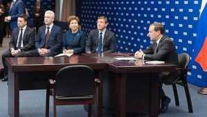 Дмитрий Медведев поддержал ряд важных социальных предложений