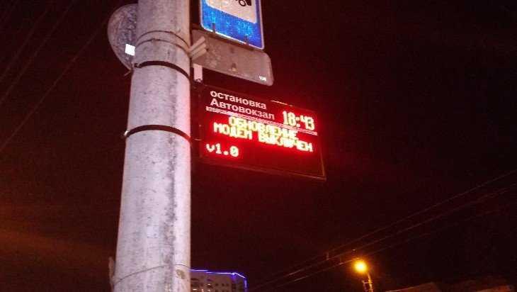 В Брянске пассажиров запутали электронные табло на остановках