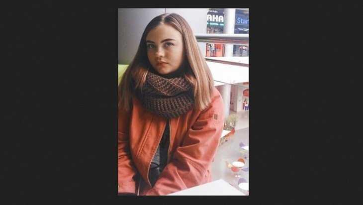У брянцев попросили помощи в розыске пропавшей 16-летней школьницы