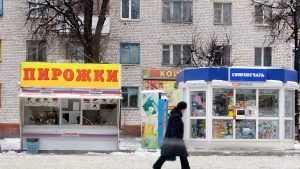 В Брянске бизнесмены приобрели 27 мест под торговые киоски