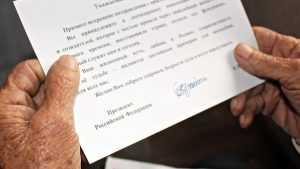 Путин поздравит в декабре 169 брянцев-долгожителей