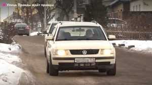 Жители улицы Правды в Брянске подали сигнал SOS