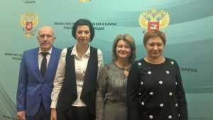 По нацпроекту «Образование» Брянская область получит 927 миллионов