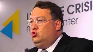 Депутат украинской Рады Антон Геращенко оскорбил четыре народа