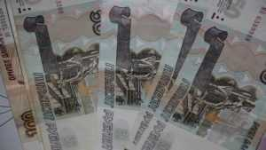 Прокуратура потребовала 390000 рублей от директора брянского МУПа
