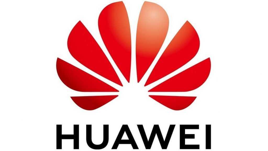 Япония запретит китайским Huawei и ZTE получать госконтракты