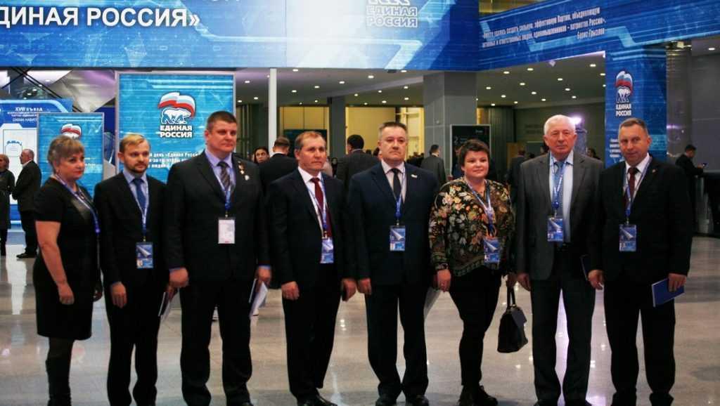 В открытии съезда «Единой России» приняла участие брянская делегация