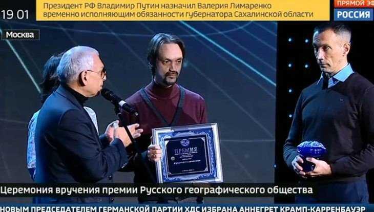 Брянского фотографа Шпиленка наградили премией Русского географического общества