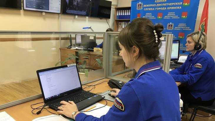 Единый номер службы спасения заработал во всех районах Брянской области