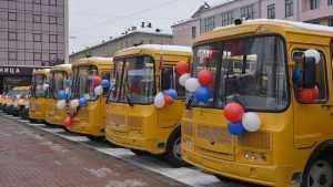Для брянских школ приобретут автобусы за 49 миллионов рублей