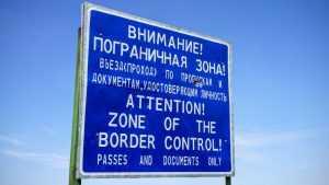 Брянцам напомнили правила пересечения границы