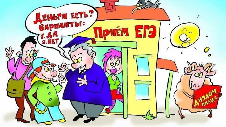 В Брянске раскрыли еще одну взятку за ЕГЭ крупной чиновнице