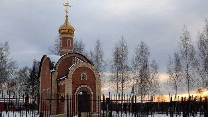 В Почепском районе построили храм во имя князя Димитрия Донского