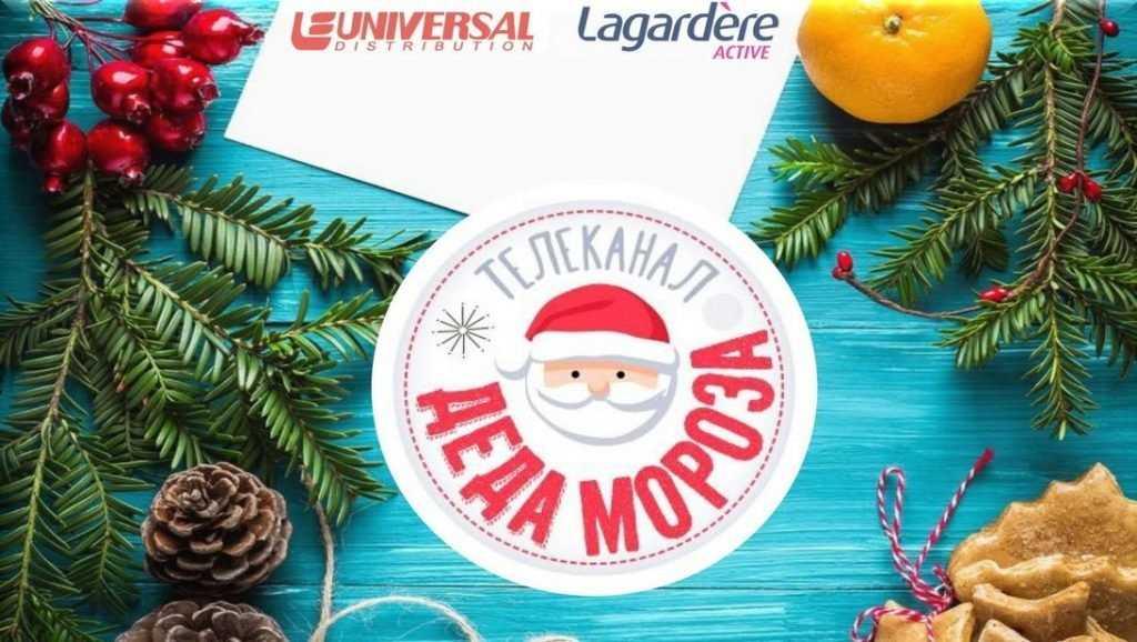 Телеканал Деда Мороза и «Ростелеком» помогут брянцам создать новогоднее настроение