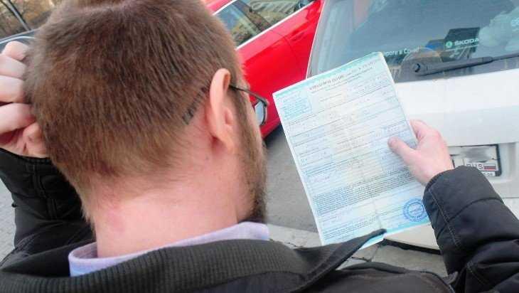 В Севске автолюбителю мошенники продали полис ОСАГО во второй раз