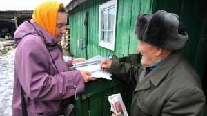 Президентскую надбавку получат 12 тысяч брянских селян