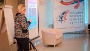 Молодёжную политику Брянщины отметили на федеральном уровне
