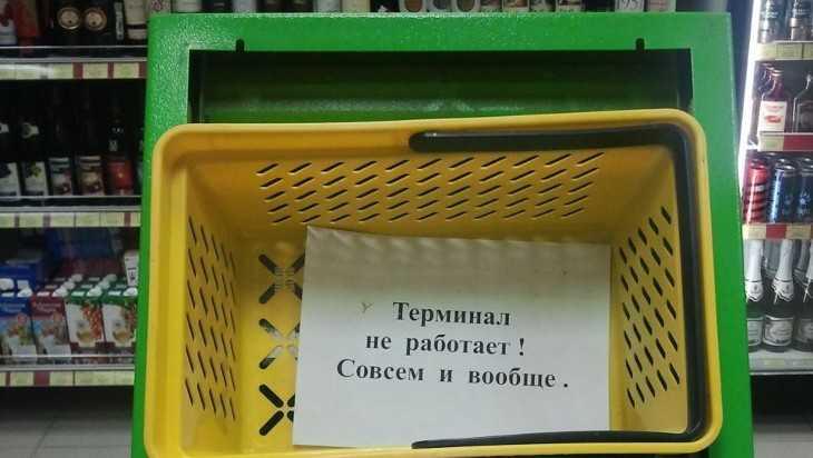 В Дятькове продавщицу магазина обманул лженастройщик терминала