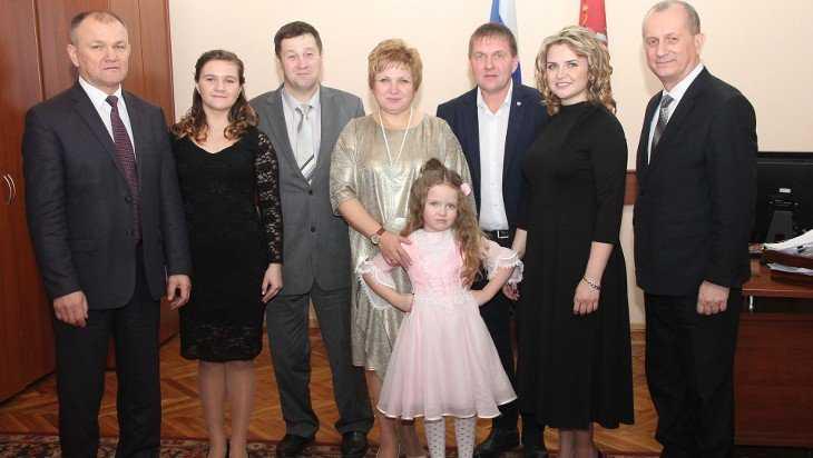 В Брянске выбрали пять лучших семей года
