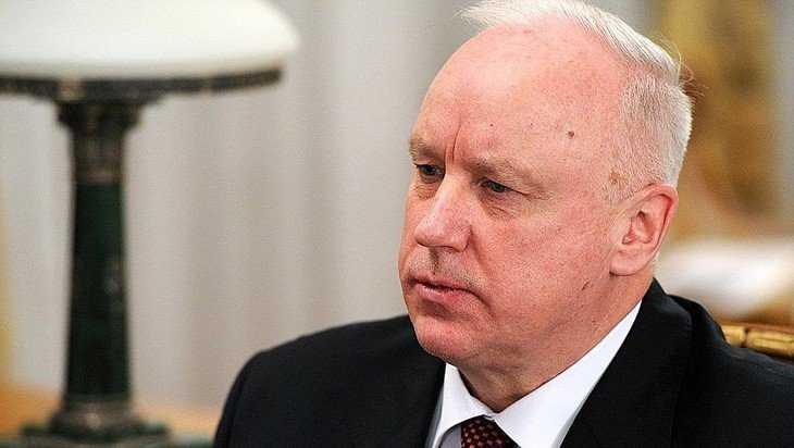 В отношении главы Брянского управления СК Бастрыкин назначил проверку