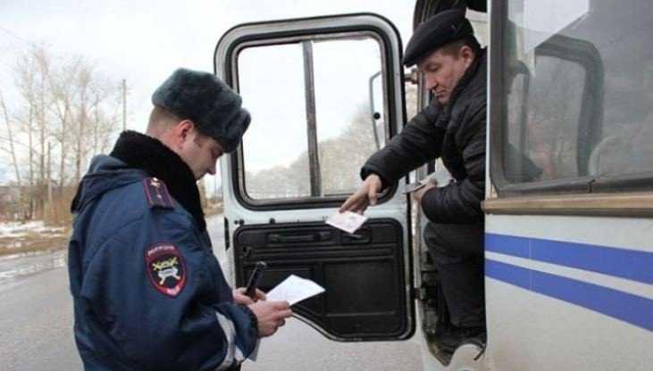 В Брянске гаишники объявили охоту на водителей автобусов