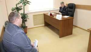 Начальник УМВД России по Брянской провёл первый приём граждан