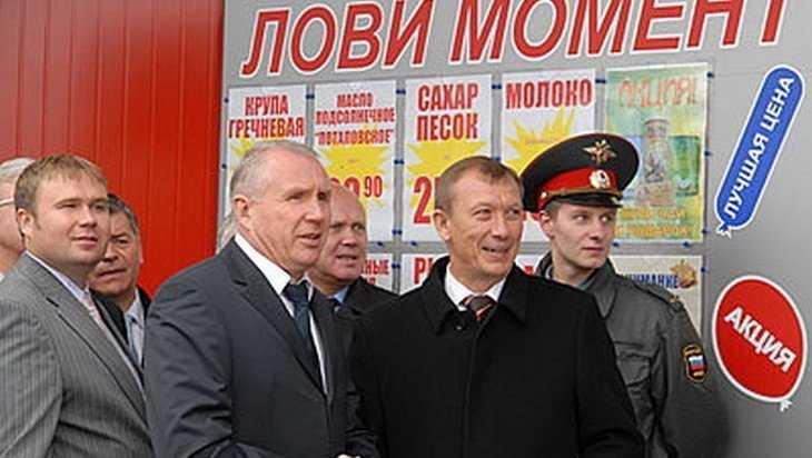 «Линия» рока: брянских соратников миллиардера Грешилова постигла беда
