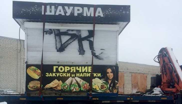 В Брянске снесли полюбившийся студентам киоск «Шаурма» на Институтской