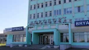 Перелет из Брянска в Москву стал одним из самых дешевых в уходящем году