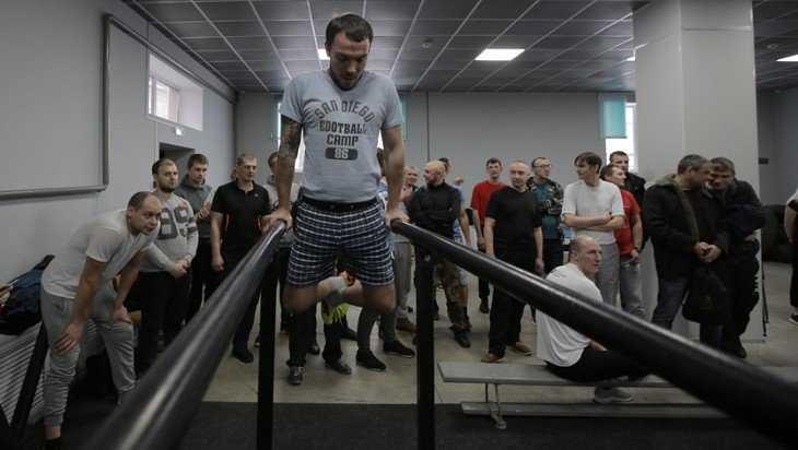 Вылечившиеся от наркозависимости брянцы показали свою физподготовку