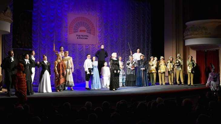 В Брянске открыли Год театра