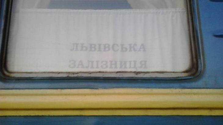 Через Брянск перестанут ходить все украинские поезда