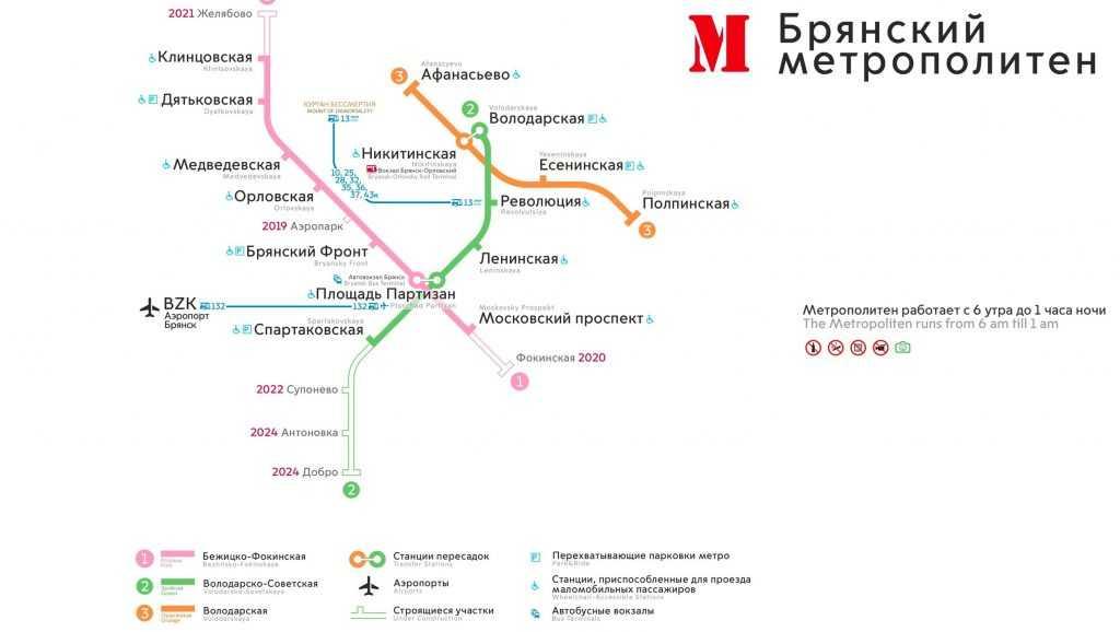 Брянск вокзал карта