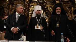 Нацист Ярош объявил «богоугодную» охоту на «московских попов»