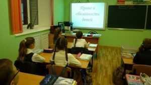 В Стародубе начали учить детей толерантности