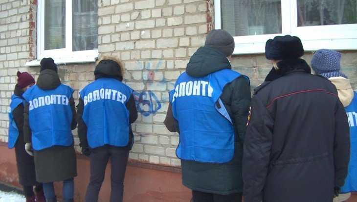 Брянские волонтеры закрасили рекламу наркотиков на стенах зданий
