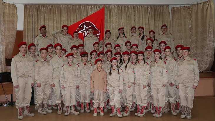 Трубчевские школьники пополнили ряды юнармии