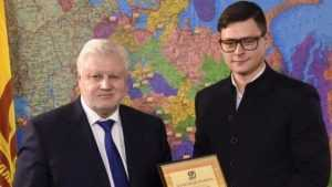 Евгений Зорин может стать секретарем в брянском отделении «Справедливой России»