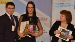 В Брянске наградили великодушных предпринимателей