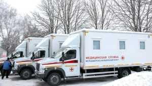 Три районные брянские больницы получили мобильные медкомплексы