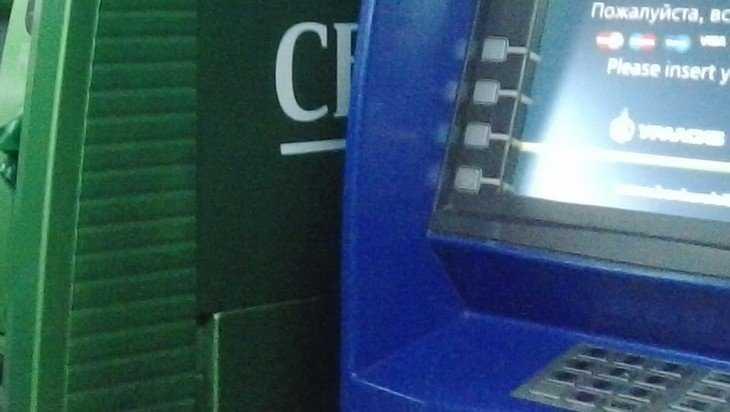 В Брянской больнице №1 неудачливые воры взломали банкомат