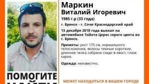 Пропавшего по пути из Брянска в Сочи Виталия Маркина нашли живым