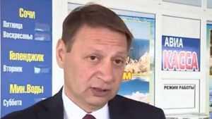В пролете: директор брянского аэропорта Игорь Избач уволился